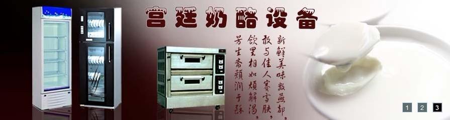 郑州市兴隆高新技术有限公司