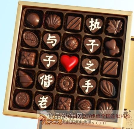 情人节巧克力礼盒 diy巧克力礼盒