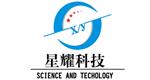 郑州星耀科技有限公司