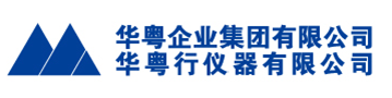 广州市华粤行仪器有限公司