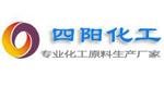 郑州四阳化工产品有限公司
