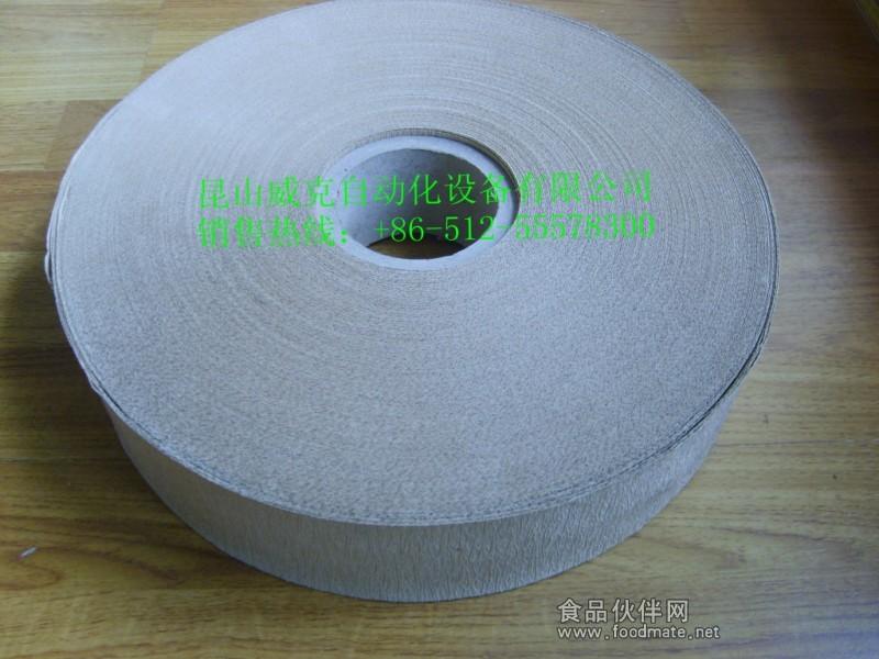 包装皱纹纸 封口纸 包边纸 编织布 复合纸 皱纹夹筋纸 封口纸条