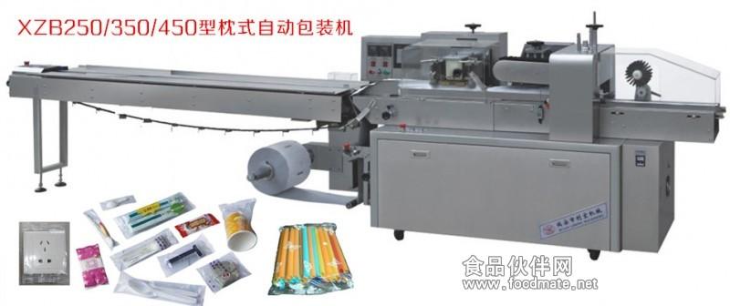 食品多功能包装机 面包下走膜全自动枕式包装机