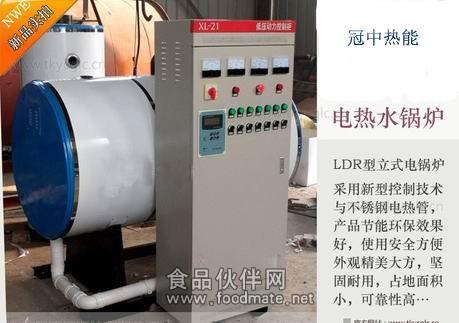 36-360kw电加热热水锅炉食品厂专用价格优惠