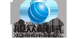 广州旭众食品机械有限公司(总部)