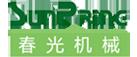 济南春光机械设备幸运飞艇官网