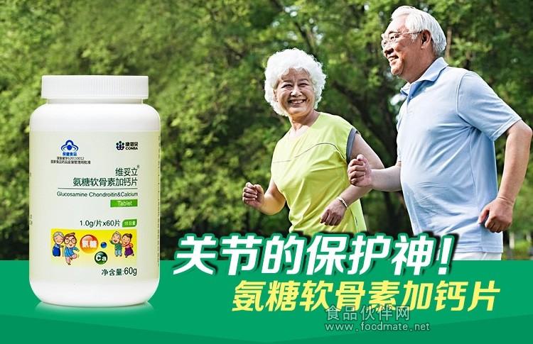 康恩贝氨糖软骨素加钙片官网价格 正品保证