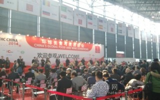 ������ʳ����ó��ʢ��-FHC China 2014�Ϻ��¹�ʲ������Ļ�������
