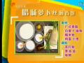 腊肠萝卜丝葱香饼