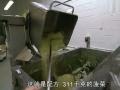 国外食品工厂 姜糖曲奇