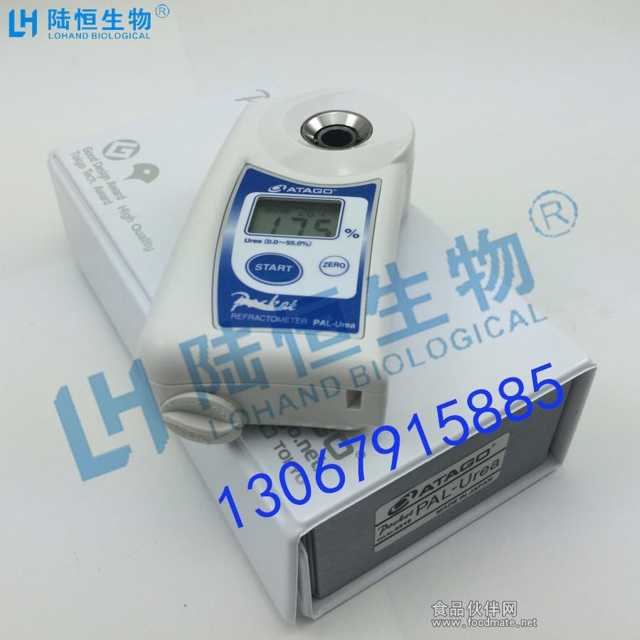 汽车柴油机车用尿素含量检测仪高清图片