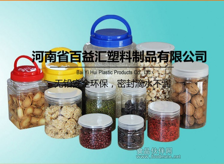 干果瓶 五谷杂粮罐 蜂蜜罐