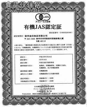 http://www.51ofc.net/renzhengyeji/2014/10-13/53.html
