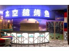 聚味轩海鲜吧_珠海市高新区食药监局抽检430批次食品样品不合格6批次