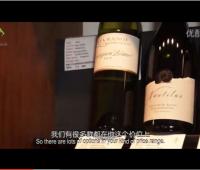 《葡萄酒鉴赏家》第四季第三期:葡萄酒零售- 葡道酒业