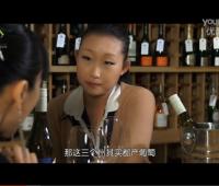 《葡萄酒鉴赏家》第三季第十三集:美国俄勒冈州葡萄酒-巍峨酒庄