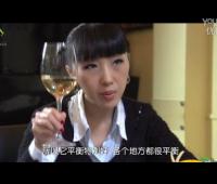 《葡萄酒鉴赏家》第三季第十二集:加州葡萄酒-十二风韵酒庄