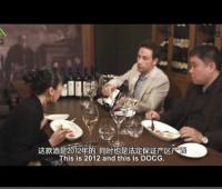 《葡萄酒鉴赏家》第三季第十一集:意大利皮埃蒙特产区阿博