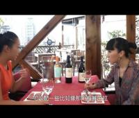 《葡萄酒鉴赏家》第三季第九集:纬度39酒业