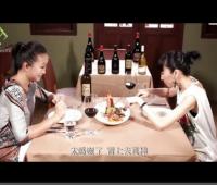 《葡萄酒鉴赏家》第三季第七集:加州葡萄酒