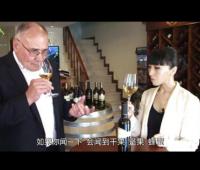 《葡萄酒鉴赏家》第三集第五集:瑞士葡萄酒