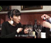 《葡萄酒鉴赏家》第三季第四集:法国罗纳河谷葡萄酒