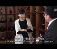 《葡萄酒鉴赏家》第三季第一集:意大利葡萄酒