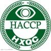 HACCP食品安全