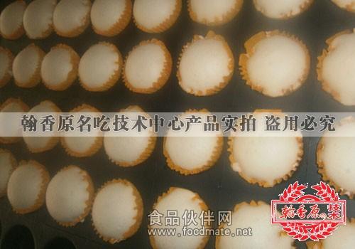 翰香原蒸蛋糕