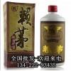 1993年贵州赖茅酒53%多少钱