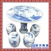 装饰品桌凳 青花瓷桌子 陶瓷凉凳订做厂家