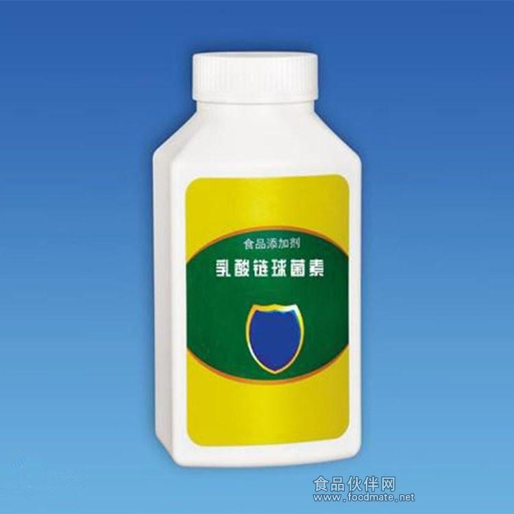 乳酸链球菌素(Nisin) 抑菌防腐剂